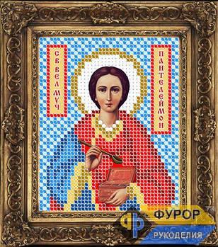 Схема для вышивки бисером иконы Пантелеймон Целитель Св. Великомученик (ИБ6-010)