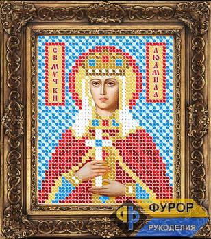 Схема для вышивки бисером иконы Людмила Святая Мученица (ИБ6-014)