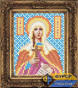 Схема для вышивки бисером иконы Татиана (Татьяна) Святая Мученица (ИБ6-016)