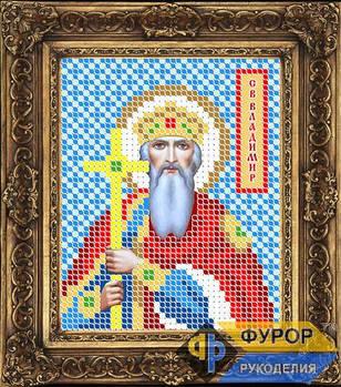 Схема для вышивки бисером иконы Владимир Святой Равноапостольный Князь (ИБ6-019)