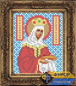 Схема для вышивки бисером иконы Елена Святая Равноапостольная Царица (ИБ6-020)