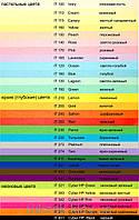 Бумага цветная  М-Стандарт A4 интенсив. темно-красная ZR09 100листов 163179