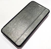 Чехол книжка Momax New для Samsung Galaxy M51 M515F, фото 1