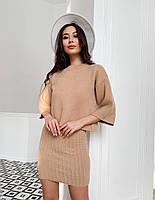 Комплект-двойка трендовый сарафан в рубчик и кашемировый свитер