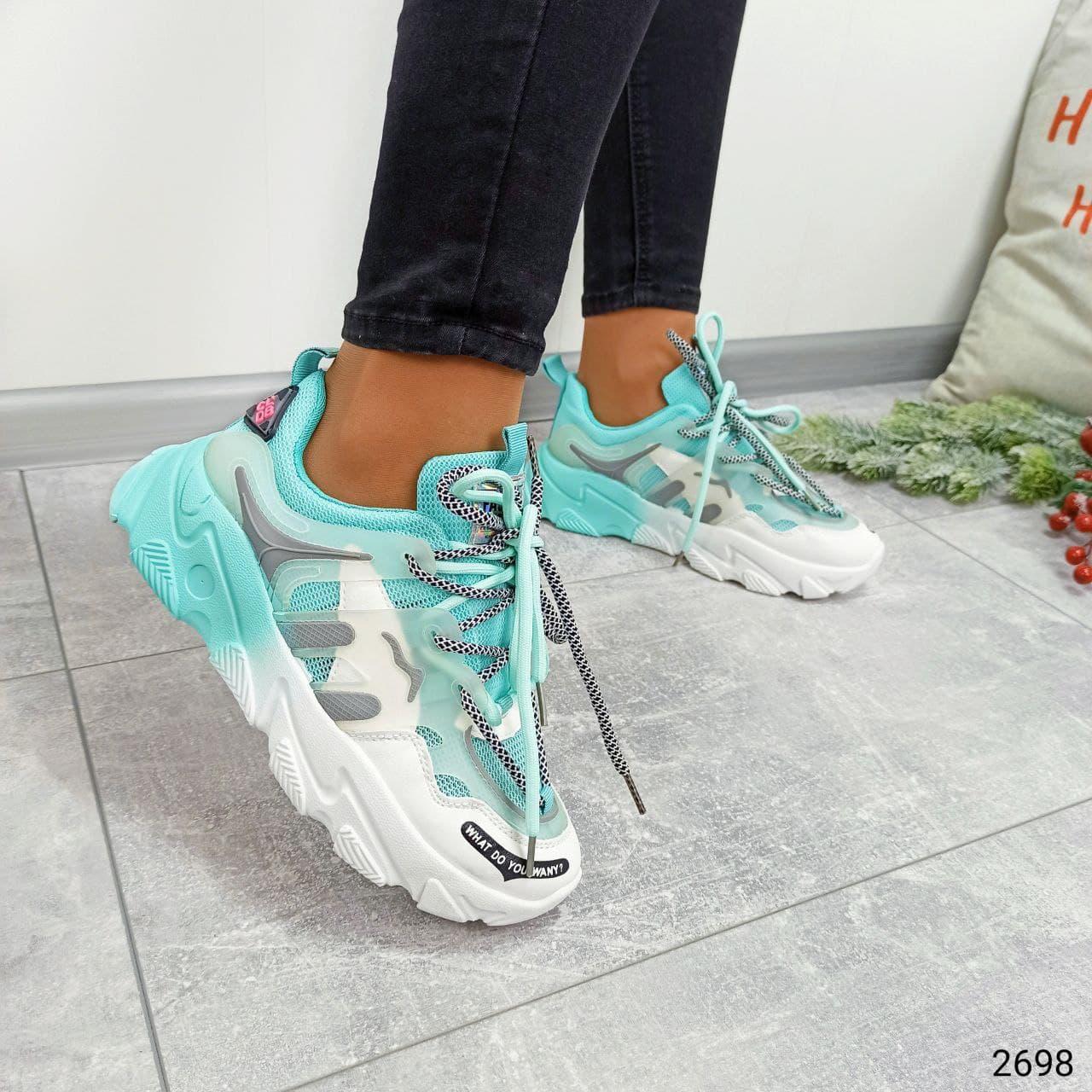 Бирюзовые текстильные кроссовки