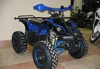 Квадроцикл Comman ATV 125сс Hamer детский