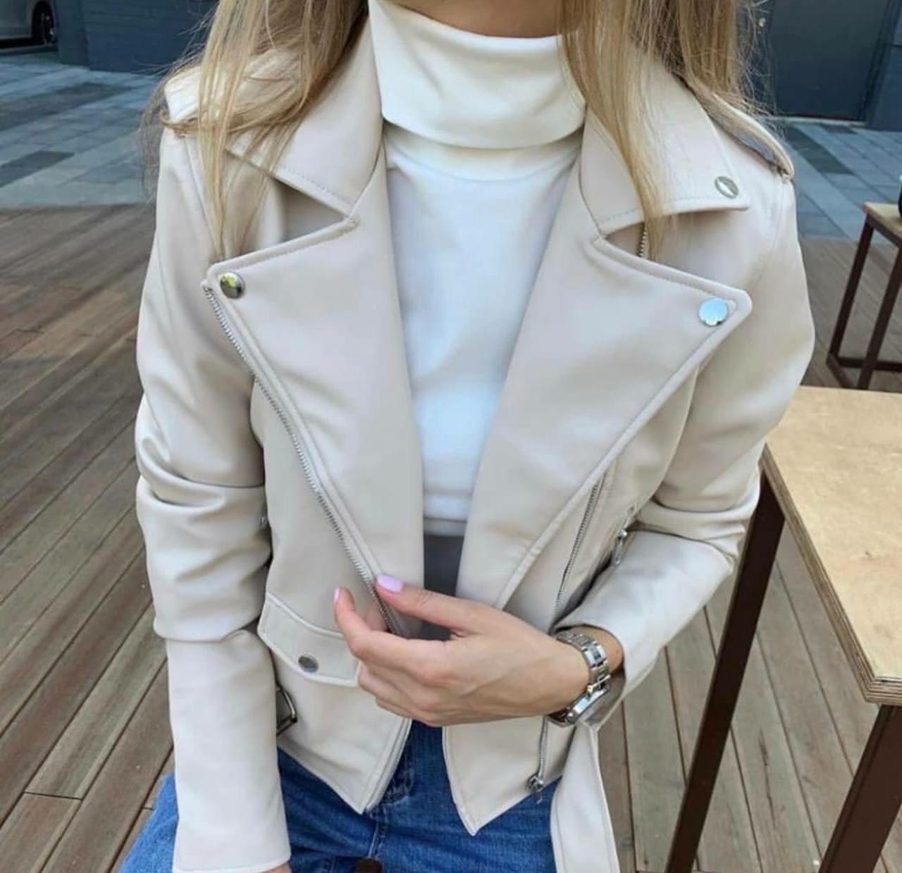 Женская куртка - косуха, экокожа, р-р M(42); L(44) (айвори)