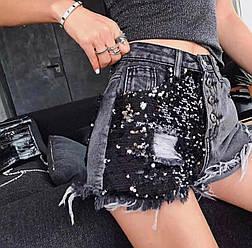 Обольстительные джинсовые шортики с декором из пайеток и бахромы Shine