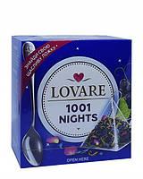 Чай черный с зеленым с ароматом винограда в пирамидках Lovare 1001 ночь 15 шт х 2 г