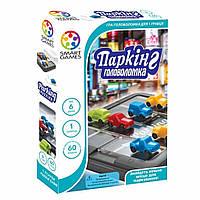 Настольная игра Smart Games Паркинг Головоломка SG 434 UKR, КОД: 1884561