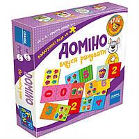 Настольная игра Smart Games Домино. Учусь считать 82500, КОД: 1884571