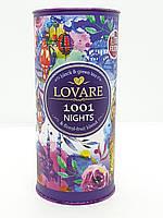 Смесь черного и зеленого чая Lovare 1001 Ночь с фруктами и лепестками цветов 80 г в подарочной упаковке