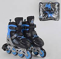 Детские роликовые коньки Best Roller 50077, колеса PU, ролики 34-37, фото 1