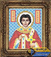 Схема иконы для вышивки бисером - Степан (Стефан) Святой Мученик, Арт. ИБ6-47