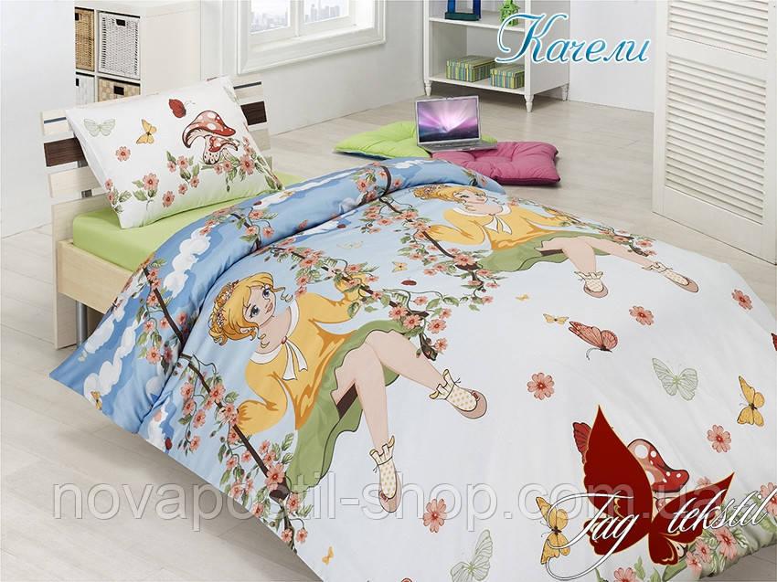 Комплект подросткового постельного белья ТМ TAG Качели