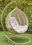 Подвесное кресло кокон Веста, фото 6