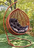 Підвісне крісло кокон Гарді Біг, фото 3