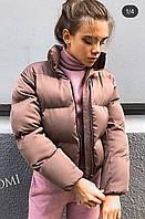 Женская стильная куртка синтепон 200, фото 1