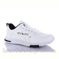 Мужские кроссовки KMB р 41-46 (код 2052-00)