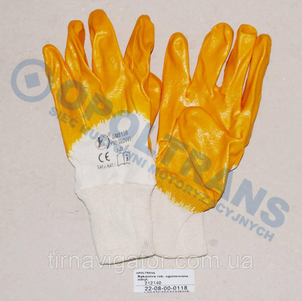 Рукавички робочі прогумовані (жовті, сині)