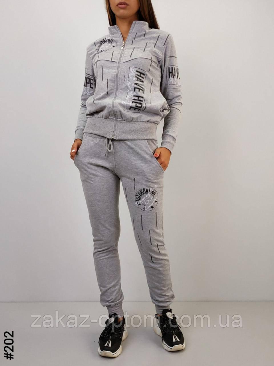 Спортивный костюм женский оптом (S-XL) Турция 202-65301