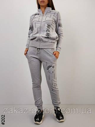 Спортивный костюм женский оптом (S-XL) Турция 202-65301, фото 2
