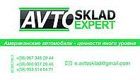 Масло для вариаторной АКПП 1L, VTF+4, CVTF+4 1L (CHRYSLER 5191184AA)