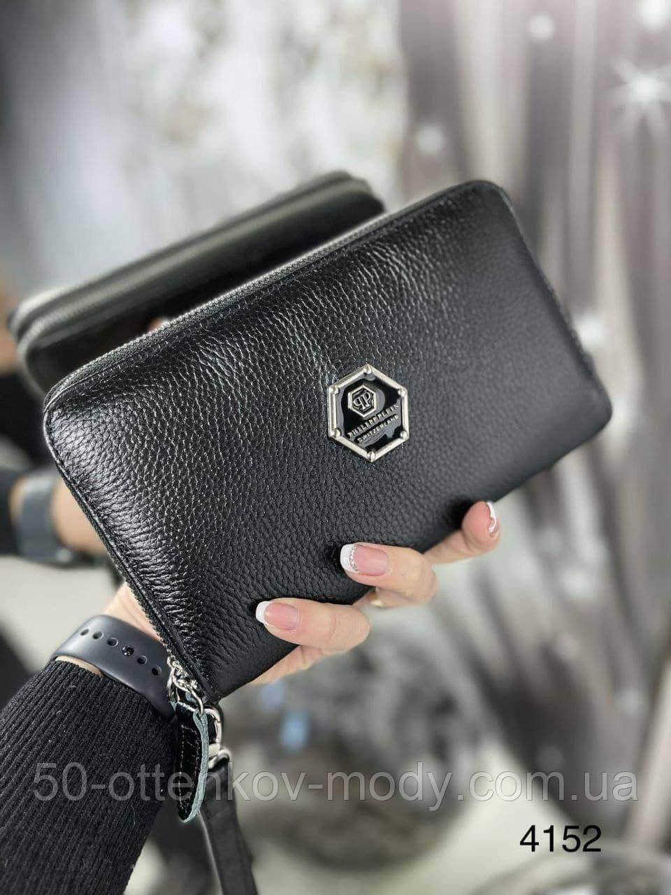 Мужской кошелек-барсетка кожаный