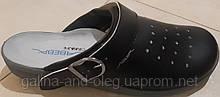 Кухарська взуття сабо / Сабо поварское