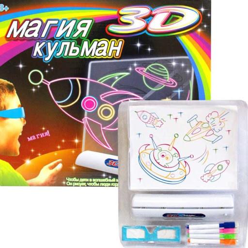 Магическая 3D доска для рисования / Магия Кульман Magic Drawing Board 3D