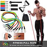 Набор эспандеров для упражнений и фитнеса многофункциональный 5 жгутов + Чехол, фото 4