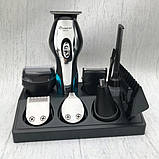 Машинка-триммер для стрижки GEEMY 11in1 Триммер, бритва, щетка, сменные насадки, фото 2