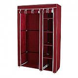 Складной каркасный тканевый шкаф Storage Wardrobe ассортимент, разные цвета, фото 2