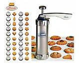 Металлический кондитерский шприц-пресс biscuits с 24 насадками для изготовления печенья, фото 2