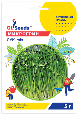 Насіння мікрозелень (мікрогрін) цибуля мікс, фото 2