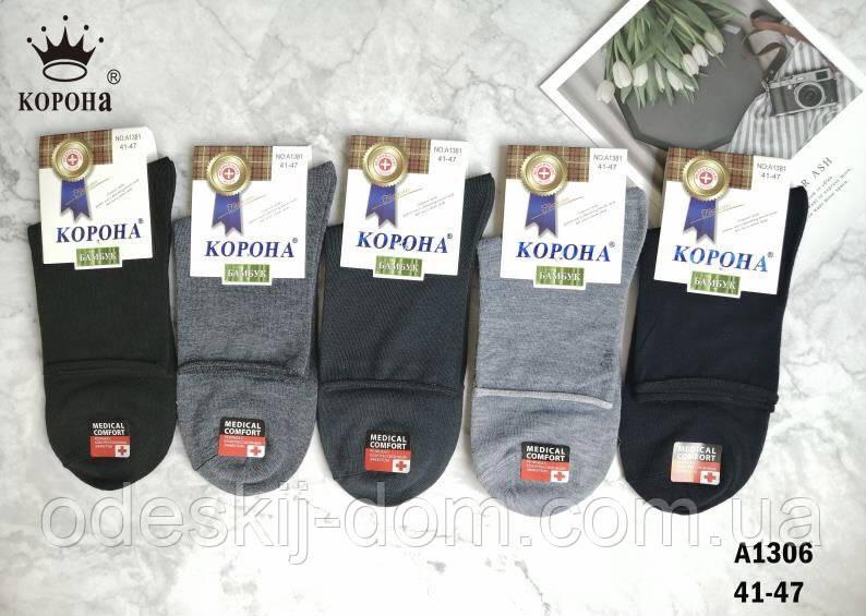 Чоловічі медичні шкарпетки тм Корона