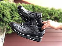 Мужские кроссовки Nike Air Max 90 - черные демисезонные кроссовки Найк Аир Макс 90 для подростков