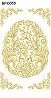 БР 0065 Заготовка для вишивки Пасхальний рушник (Сяйво БСР)