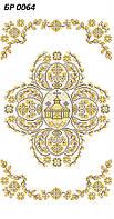 БР 0064 Заготовка для вишивки Пасхальний рушник (Сяйво БСР)