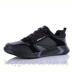 Мужские кроссовки Situo р 41-46 (код 9846-00)
