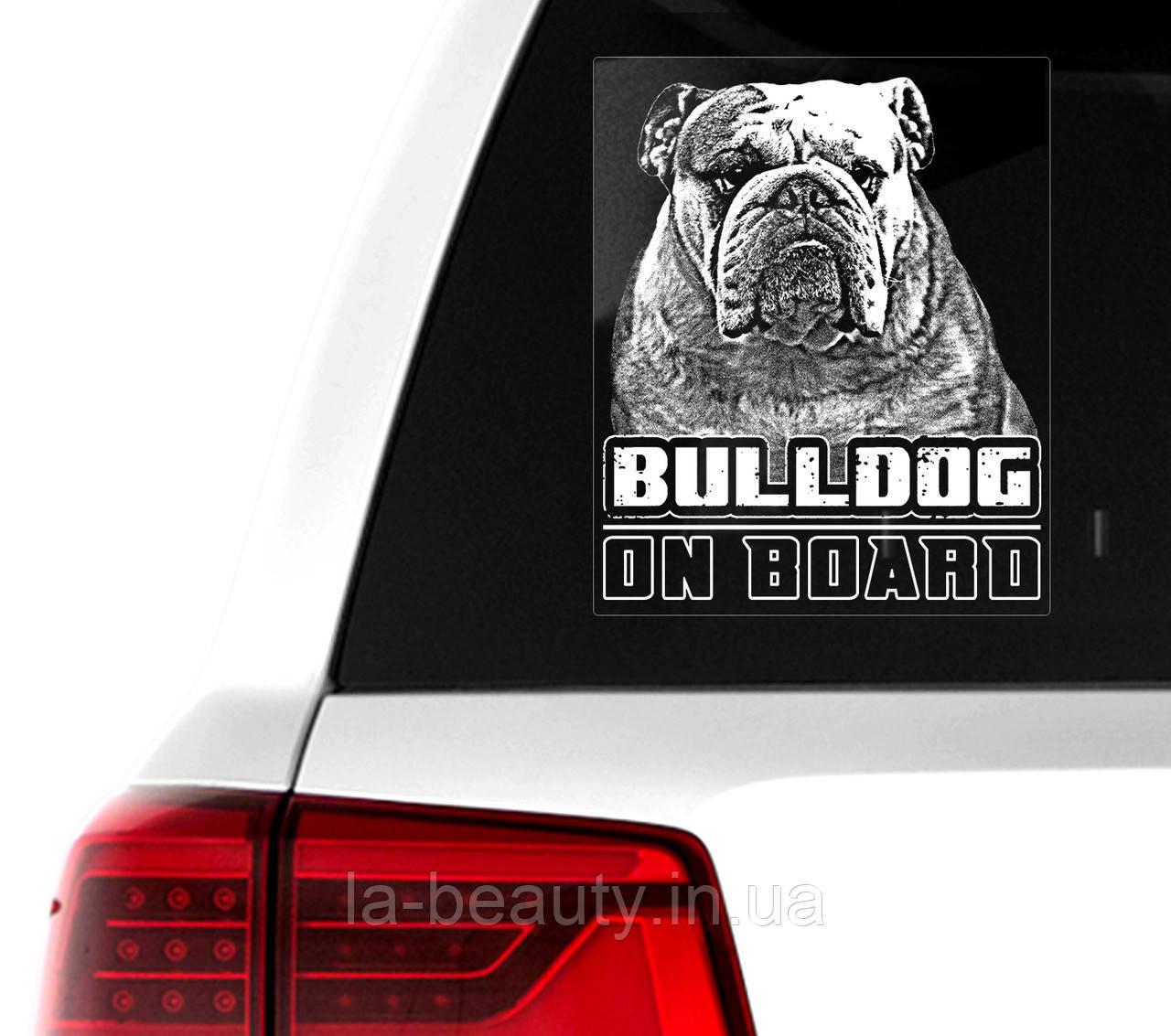 Наклейка на машину/авто Английский бульдог на борту (Bulldog on Board)