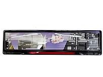 Рамка для номерного знака Sahler SAK  45  Guard пластиковая черная с красным катафотом