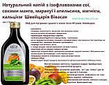 Напиток  для женщин после 40, Изофлавоны Сои , Вивасан, Швейцария, 175 мл, фото 3