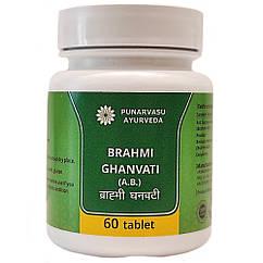 Брахми Экстракт (Brahmi Ghanavati, Punarvasu) улучшает память, замедляет старение, 60 таблеток