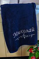 Именные полотенца на заказ с вышивкой любого имени