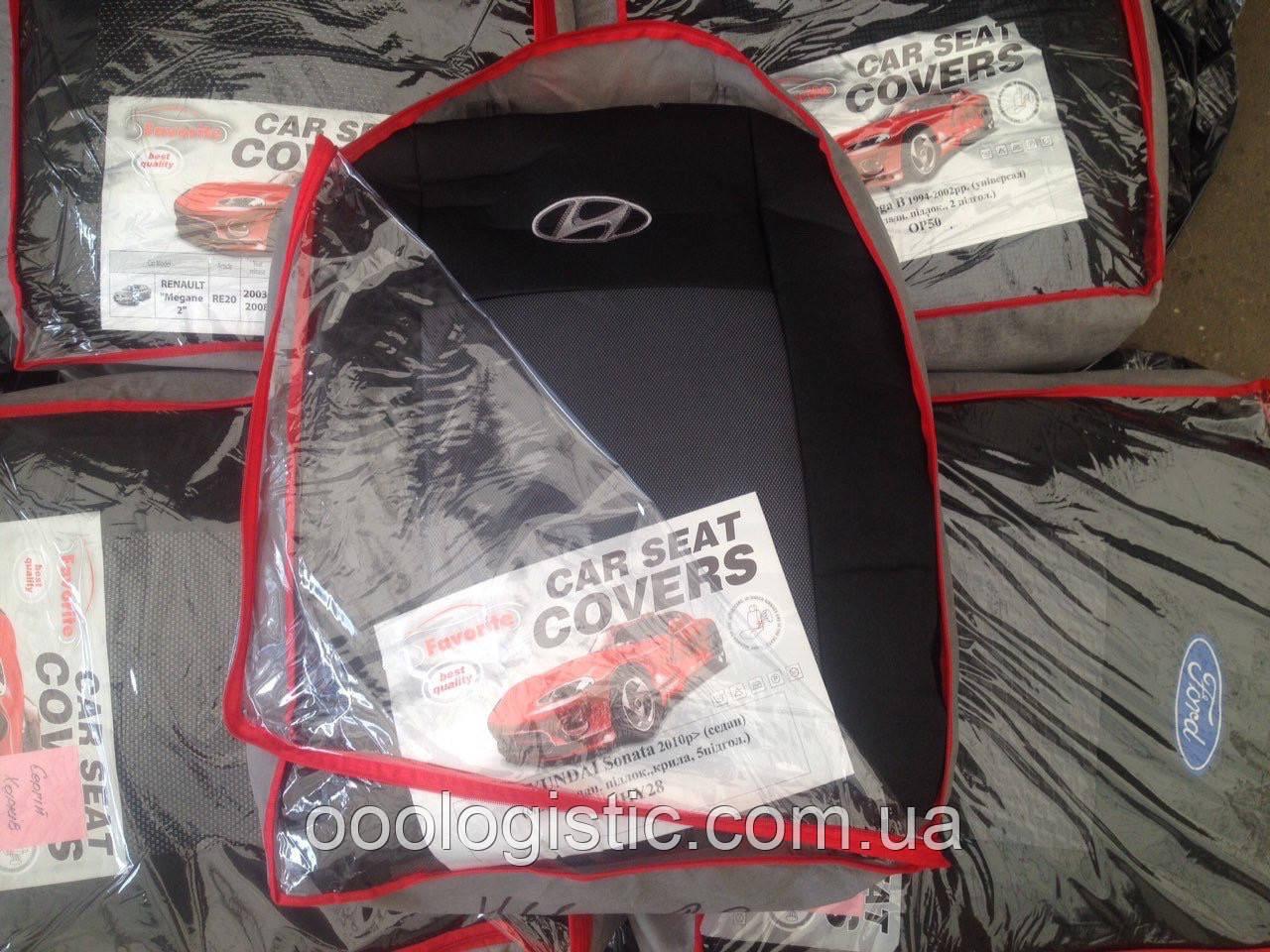 Авточехлы на Hyundai Sonata 2010>седан, Хюндай Соната