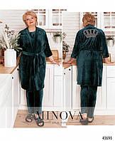 Стильный  женский костюм-тройка для дома изумрудного цвета  батал с 50 по 68 размер