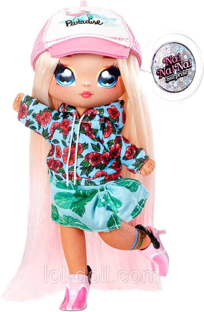 Кукла На На На Сюрприз Криста Сплаш NA! NA! NA! SURPRISE Sparkle S3 W1 Krysta Splash