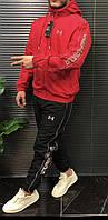"""Спортивный костюм мужской плащевка, размеры S-2XL (3цв) """"FRAMATIC"""" купить недорого от прямого поставщика"""