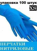 Перчатки нитриловые синие одноразовые без пудры РАЗМЕР XS (в упаковке 100шт), рукавички нітрилові одноразові